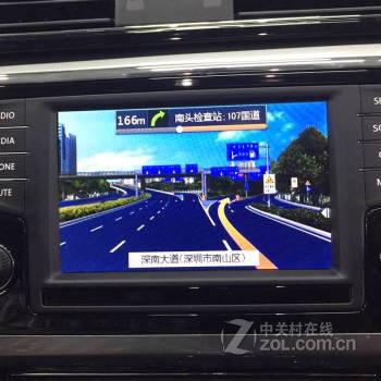 豪车汇 大众凌渡导航专用模块 倒车后视带轨迹线 凌渡原车屏幕升级dvd