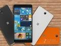 Microsoft Lumia 750(
