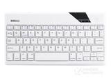航世HB035超薄无线蓝牙键盘