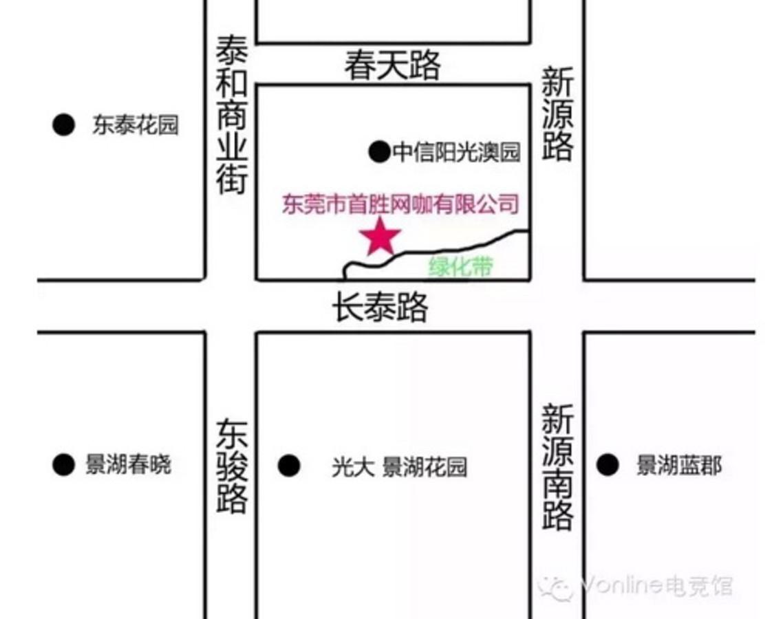【高清图】技嘉竞技网吧-东莞vonline开业盛典 图9