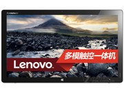 【Lenovo授权专卖 顺丰包邮】 联想 Yoga Home 500.21.5寸i3-5005.4G 500G 1Gwin10系统