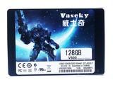 威士奇V800(128GB)