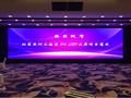 晶久源P3室内LED显示屏