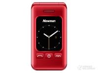 纽曼F516实惠笔记本  京东千瑞宏达手机专营店238元销售中