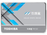 饥饿鲨TR150(240GB)