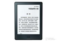 全新Kindle入门版亚马逊 太原年底热卖送50元