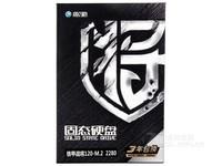 影驰铁甲战将M.2 SATA(120GB)