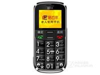 易百年EZ605C做工精良  天猫易百年手机旗舰店299元销售中