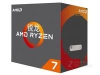 AMD 锐龙Ryzen 7 1800X 8核16线程R7电脑CPU盒装处理器AM4超i7
