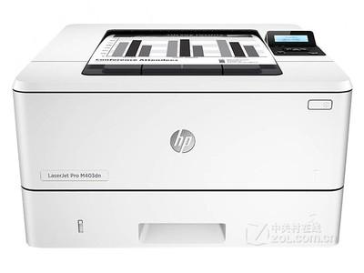 """品质""""智""""选 HP M403dn广东3572元"""