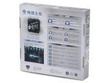 梅捷SY-B250D4W+魔声版配件及其它