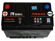 风帆 蓄电池 6-QW-70a铅酸免维护蓄电池12V单只系列免费送货