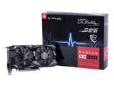 蓝宝石RX560配件及其它
