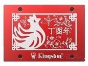 【官方正 品 假一赔十】金士顿 UV400 金鸡生肖纪念版(240GB)