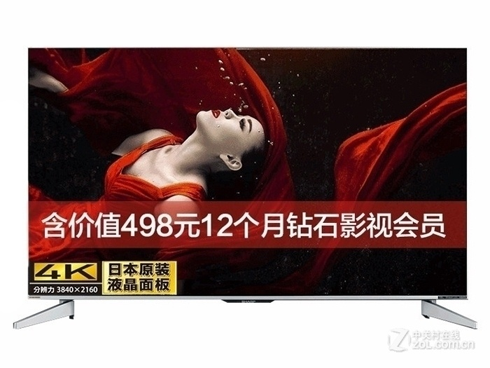 4k电视 南京夏普lcd-60my7008a报4999