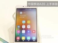 中国移动A3s信号好 京东众盛手机专营店319元销售中