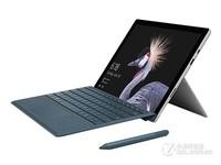 微软Surface Pro电脑(i5 256G储存/8G内存) 京东9388元