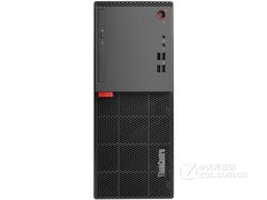 联想ThinkCentre E75Y(i7 7700/8GB/500GB+128GB/4G独显)单主机