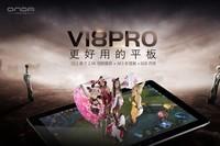 新品昂达V18 Pro+ Cosplay美女图赏