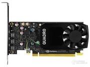 NVIDIA  Quadro P1000 4GB 小型设计 专业绘图显卡 全新原装现货 替代K1200 质保三年