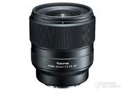 图丽 FiRIN 20mm f/2 FE AF