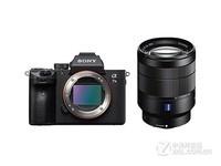 索尼 A73 III套机(FE 24-70mm ZA OSS) 16-35mm/70-200mm全画幅微单相机,全新未拆封*国行带票