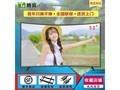 腾宾曲面电视(32英寸液晶电视版)