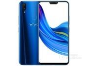 vivo Z1(4GB RAM/全网通)【现货下单立减200】【分期付款】【以旧换新】