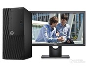 戴尔 OptiPlex 3050MT(i5 7500/4GB/1TB/2G独显/19.5LCD)