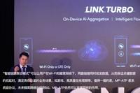 10张图看懂三大黑科技 荣耀V20香港首秀回顾