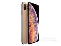 苹果iPhone XS Max(全网通)外观图3