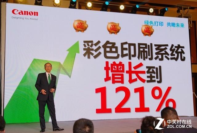 """小泽秀树:我在澳门银河娱乐网站就会说""""中国First"""""""