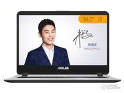 华硕 Y4000UB8250(4GB/128GB+500GB)