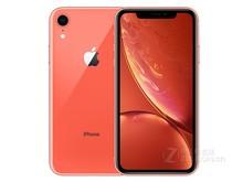 苹果 iPhone XR(全网通)询价微信;15712826297 微信下单立减200