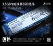 PNY XLB CS3030(500GB