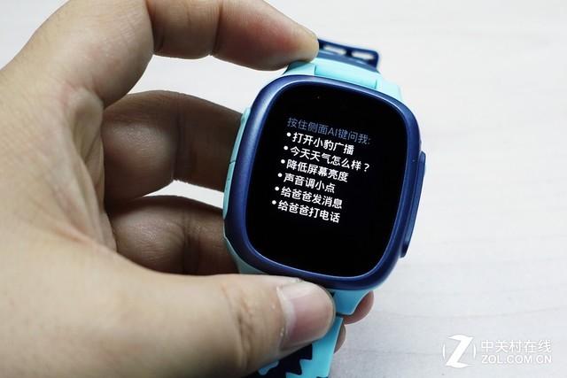 台中快3技巧,AI全语音操控 小豹AI电话手表让陪伴更简单