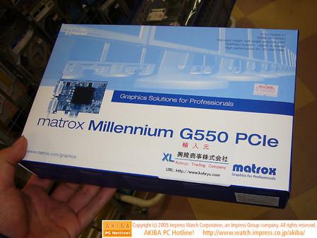 世界首款PCIe1X显卡Matrox G550上市