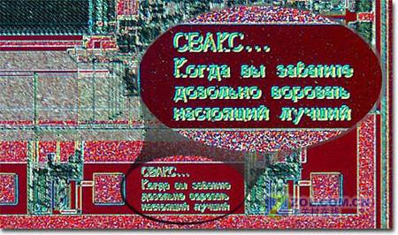 """你见过吗 雕在CPU内的""""图腾""""艺术品"""