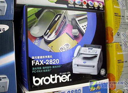 兄弟2820 兄弟FAX2820一體機驅動下載