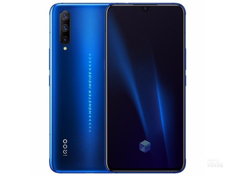 vivo iQOO Pro(8GB/128GB/全网通)