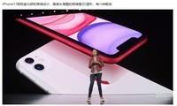 苹果iPhone 11 Pro Max(4GB/512GB/全网通)发布会回顾1
