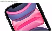 苹果iPhone 11 Pro(4GB/64GB/全网通)发布会回顾0