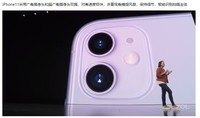 苹果iPhone 11 Pro(4GB/64GB/全网通)发布会回顾3