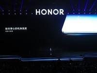 荣耀V30 PRO(8GB/128GB/全网通/5G版)发布会回顾7