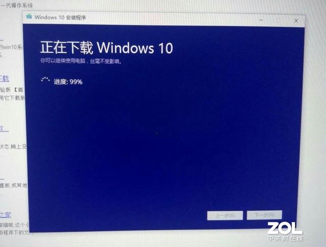 预装Linux的笔记本使用U盘安装Windows10系统的方法