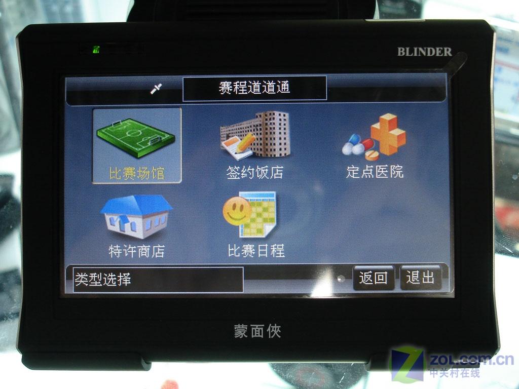 梁朝伟代言的独特造型与气质的GM800手机_PC6手机下载站