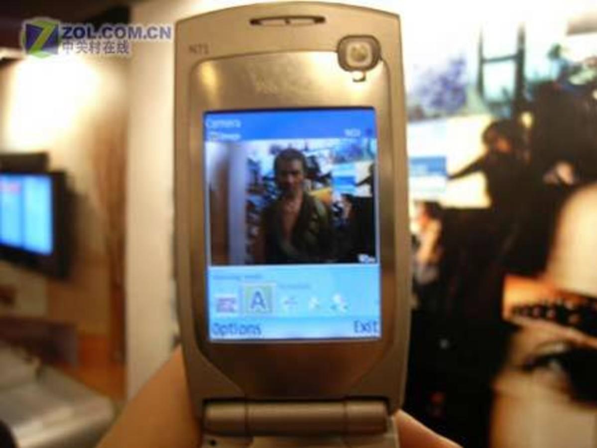 Nokia n71 5 zol for Att nokia mural 6750