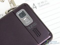 国产智能气派手机 联想ET60导航版暴跌