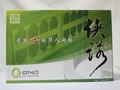 侠诺 GQF1050