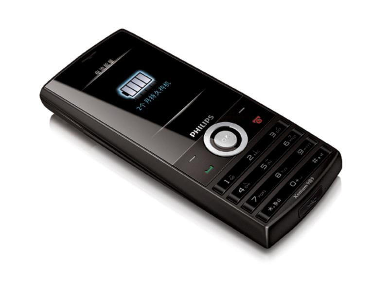 天语2013最新款手机_直板键盘手机【图片 价格 包邮 视频】_淘宝助理